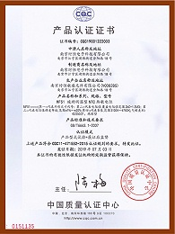 MF51-玻封测温型NTC热敏电阻-CQC证书(中文)