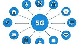 5G微基站电源方案解析