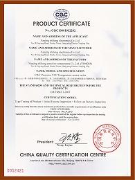 CWFNTC温度传感器CQC证书(英文)