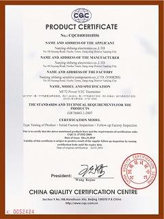MF72NTC热敏电阻器-CQC认证(英文)