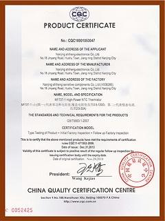 MF73T-1-NTC热敏电阻器-CQC证书(英文)