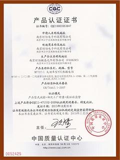 MF73T-1-NTC热敏电阻器-CQC证书