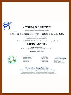 时恒电子通过ISO/TS 16949认证(英文)