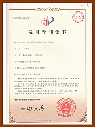 发明专利:热敏电阻全自动检测分级装夹输送装置