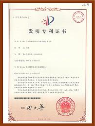 发明专利:提高热敏电阻器合格率的工艺方法
