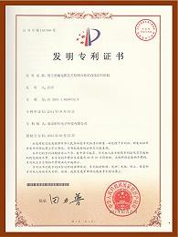 发明专利:用于热敏电阻芯片检测分拣的直线送料机构
